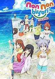 Non Non Biyori the Movie: Vacation (2018)