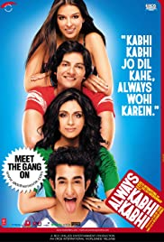 Always Kabhi Kabhi(2011) Poster - Movie Forum, Cast, Reviews