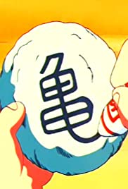Shûgyô · ishi sagashi Poster