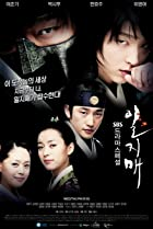 Image of Iljimae