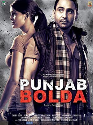 Punjab Bolda (2013) Download on Vidmate