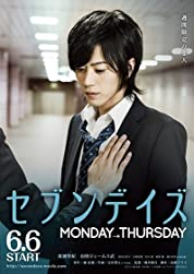 Seven Days: Monday - Thursday (2015)