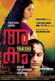 Akam(2012) Poster - Movie Forum, Cast, Reviews