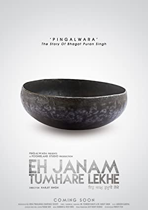 Eh Janam Tumhare Lekhe (2015) Download on Vidmate