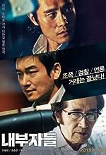 Inside Men(2015)