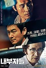 Nae-bu-ja-deul(2015) Poster - Movie Forum, Cast, Reviews