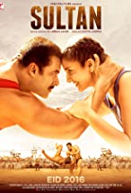 Primary image for Sultan