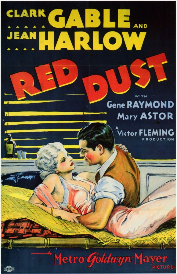 image Red Dust Watch Full Movie Free Online