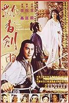 Image of Piao xiang jian yu