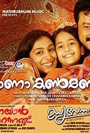 Kaana Kanmani Poster