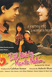 Dil Hai Ki Manta Nahin (1991) Poster - Movie Forum, Cast, Reviews