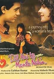 Dil Hai Ki Manta Nahin Poster