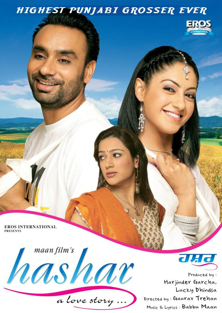 image Hashar: A Love Story… Watch Full Movie Free Online