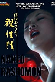 Showa onnamichi: Rashomon Poster