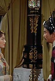 The Magnificent Concubine Poster