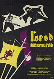 Gorod masterov (1966) Poster - Movie Forum, Cast, Reviews