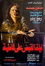 Leilet al quabd al Fatma