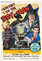 Mystery of the Bat Man! Chapter 1 - The Case of the Chemical Syndicate
