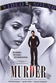 Murder (2004) Poster - Movie Forum, Cast, Reviews
