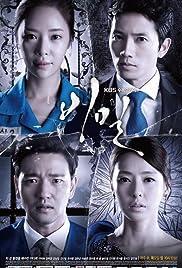 Korean Drama Secret Love