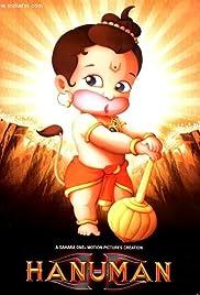 Hanuman Poster - TV Show Forum, Cast, Reviews