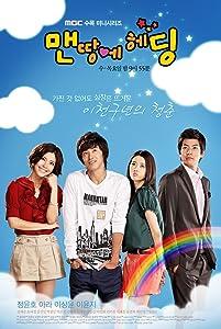 free movies download no limit