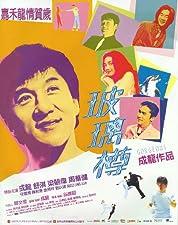 Gorgeous poster