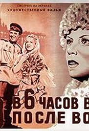 Six P.M. Poster