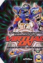 Cyber Troopers Virtual-On: Oratorio Tangram