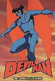 Debiruman Poster - TV Show Forum, Cast, Reviews