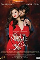 Image of In the Name of Love