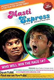 Masti Express Poster