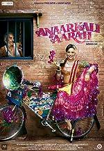 Anaarkali of Aarah(1970)