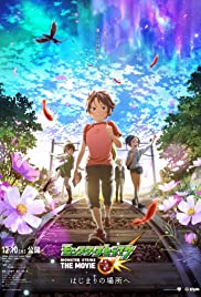 Monster Strike the Movie Full Movie Watch Online Free HD Download