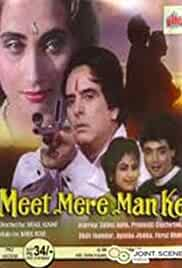 Meet Mere Man Ke Poster