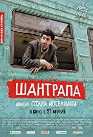 Chantrapas Poster