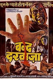 Bandh Darwaza (1990) Hindi Movie 480p Web Rip 500MB MP4