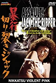 Assault! Jack the Ripper Poster