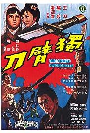 Du bei dao(1967) Poster - Movie Forum, Cast, Reviews