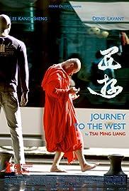 Xi you(2014) Poster - Movie Forum, Cast, Reviews