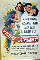 Image of Bowery to Broadway