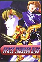 Image of Space Thunder Kids
