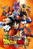 Image of Dragon Ball Super