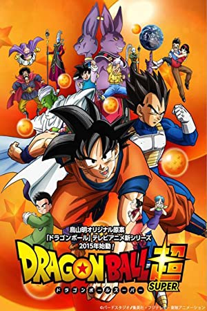 Dragon Ball Super – Legendado