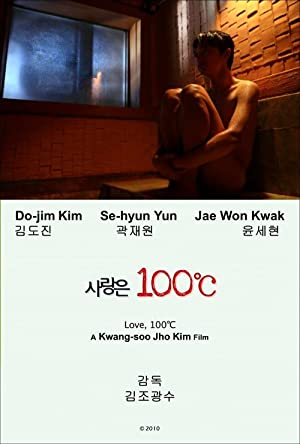 love 100 degrees c 2010 with English Subtitles 9