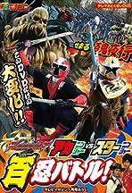 Shuriken Sentai Ninninjâ Aka Ninjâ Tai Sutâ Ninjâ Hyaku Nin Batoru