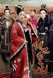 Qing Shi Huang Fei Poster