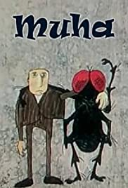 Muha Poster