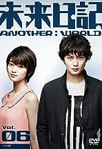 Mirai Nikki - Another: World