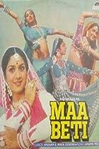 Image of Maa Beti